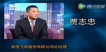 热烈祝贺飞鹤鞋类天猫旗舰店盛大开业