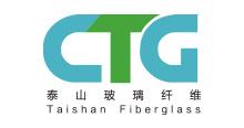 泰山玻璃纤维有限公司