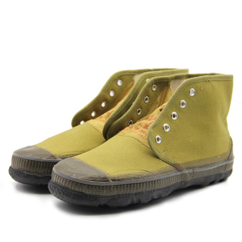 飞鹤正品5KV电绝缘帆布胶鞋 解放鞋 GD105