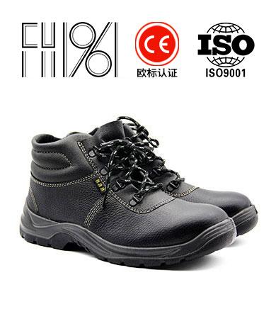 鹤壁飞鹤正品安全鞋AZ-1502