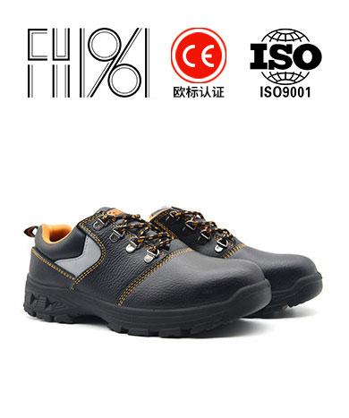 飞鹤低帮安全鞋 FH16-0302