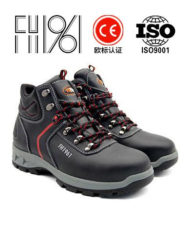飞鹤正品中帮安全鞋FH16-0304