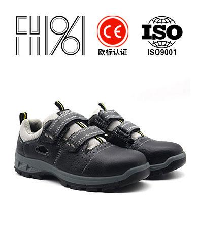 飞鹤正品夏季专业低帮安全鞋凉鞋FH16-0306