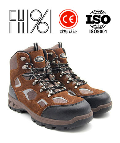 鹤壁飞鹤中帮安全鞋FH16-0316