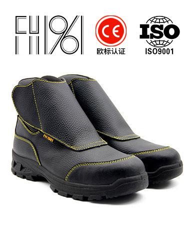 飞鹤电焊专用中帮防穿刺安全鞋FH16-0322