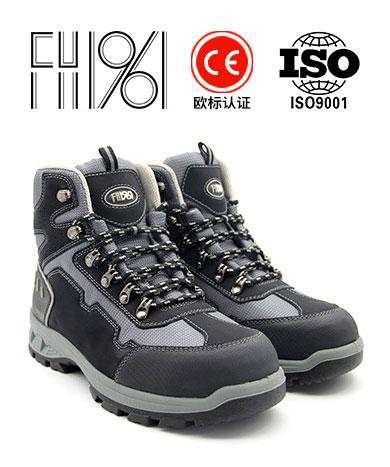 飞鹤安全鞋中帮多功能劳保鞋FH15-1204