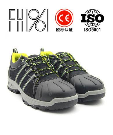 飞鹤安全鞋低帮劳保鞋FH15-1209