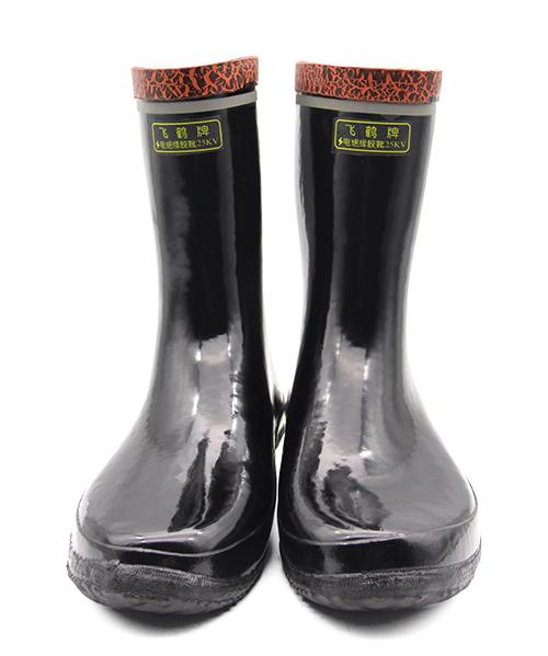 鹤壁飞鹤正品雨靴25KV电绝缘胶靴