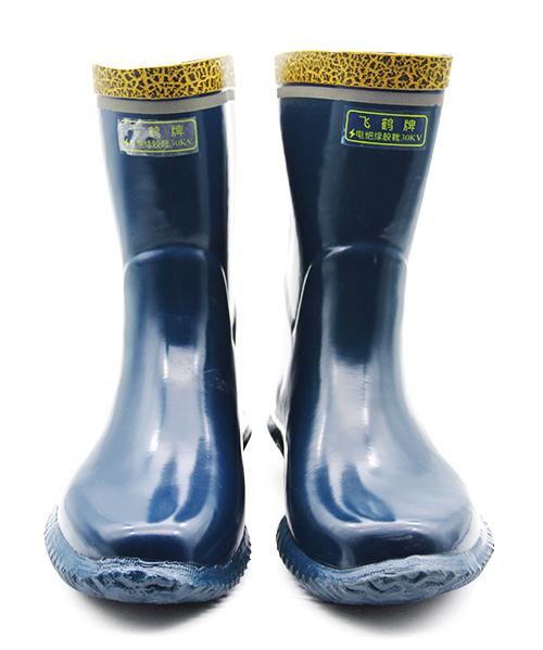 鹤壁飞鹤正品雨靴30KV高压绝缘靴