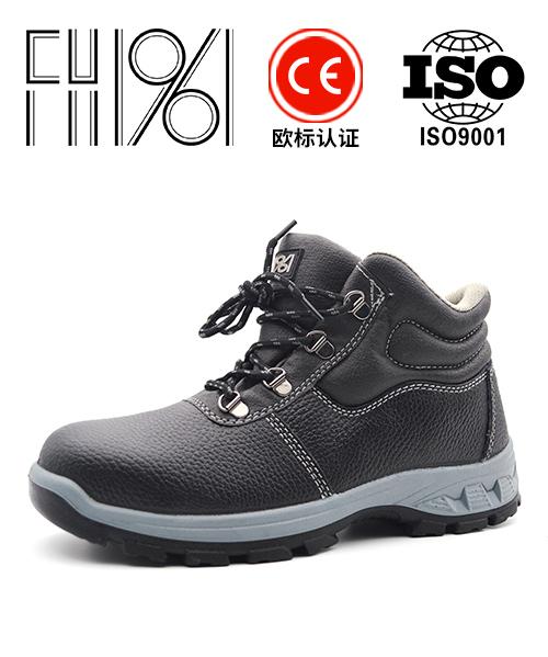 中帮保暖劳保鞋FH15-1207棉款