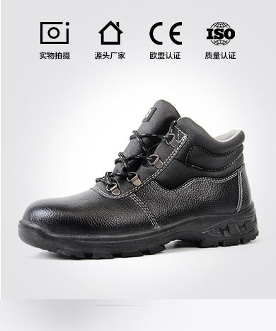 新款中帮保暖防砸防刺穿劳保鞋FH15-1207棉款