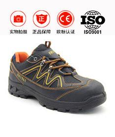 飞鹤正品休闲安全鞋低帮安全鞋FH16-0310