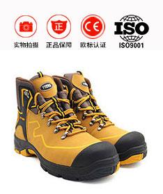 飞鹤休闲安全鞋时尚安全鞋多功能安全鞋FH16-0314