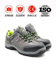 鹤壁飞鹤正品低帮安全鞋FH16-0317