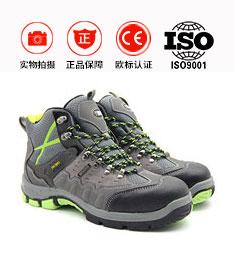 鹤壁飞鹤橡胶劳保鞋中帮安全鞋FH16-0318