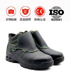 飞鹤电焊专用劳保鞋中帮防穿刺安全鞋FH16-0321