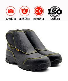 飞鹤电焊专用安全鞋防穿刺安全鞋中帮安全鞋FH16-0322