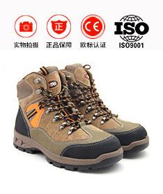 飞鹤正品劳保鞋多功能中帮安全鞋FH16-0320