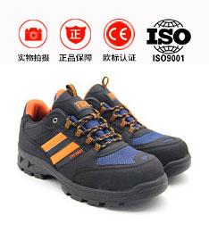 鹤壁飞鹤低帮安全鞋FH16-0325