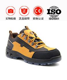 飞鹤劳保鞋低帮防砸安全鞋FH15-1203A