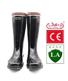 反光药物工矿靴G231(新四半)