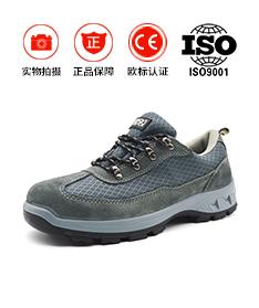 飞鹤新款透气劳保鞋FH17-0308