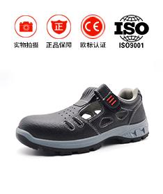 飞鹤新款劳保鞋防刺穿安全鞋FH16-0305