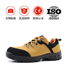 飞鹤新款防静电安全鞋FH16-0313