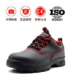 新款绝缘安全鞋绝缘劳保鞋FH16-0324