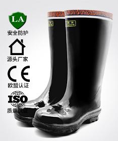 鹤壁飞鹤正品钢包头高筒工矿靴T215