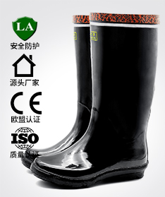 鹤壁飞鹤正品雨鞋6KV高筒绝缘鞋