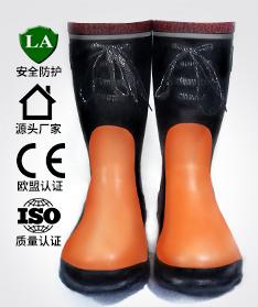 飞鹤多功能防护靴T336
