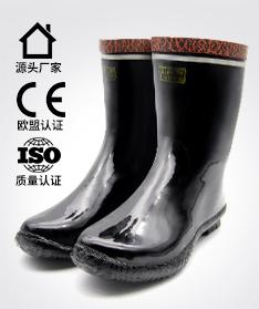 飞鹤正品 反光轻便靴 M306