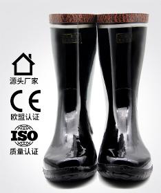 飞鹤正品 反光安全鞋M305