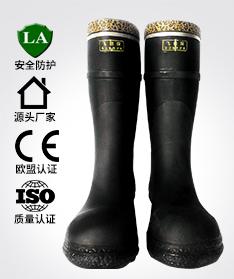 鹤壁飞鹤多功能防护靴T218